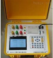 HD3373武汉特价供应零序阻抗测试仪