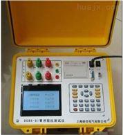 DCBS-SI长沙特价供应零序阻抗测试仪