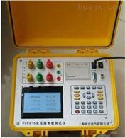 DCBS-S济南特价供应零序阻抗测试仪