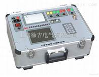 GKC沈阳特价供应高压开关机械动特性测试系统