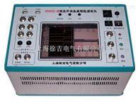 HVKC-III型北京特价供应高压开关机械特性测试仪