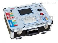 SCBZC泸州特价供应全自动变比组别测试仪