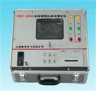 EBZ-2000C北京特价供应全自动变比组别测试仪
