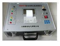 HSH15-III哈尔滨特价供应全自动变比组别测试仪