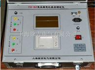 FH-BZ长沙特价供应变压器变比组别测试仪