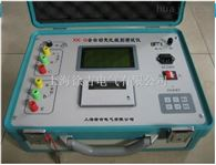 XK-Q杭州特价供应全自动变比组别测试仪