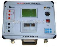 HQ-B100深圳特价供应全自动变比组别测试仪