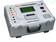HBZB-IV武汉特价供应变压器变比组别测试仪