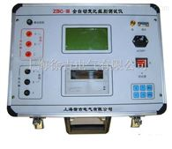 ZBC-III深圳特价供应全自动变比组别测试仪