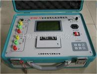 BYBZ-IV杭州特价供应全自动变比组别测试仪