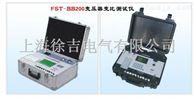 FST-BB200长沙特价供应变压器变比测试仪