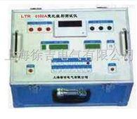 LTR -0102A成都特价供应变比组别测试仪