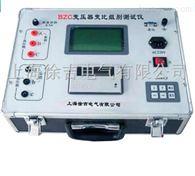 BZC成都特价供应变压器变比组别测试仪