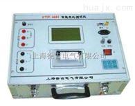 FTP-4031深圳特价供应智能变比测试仪