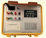 SUTE5000杭州特价供应变压器变比测试仪