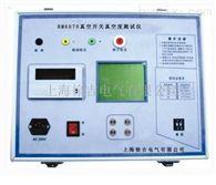 HM6070系列南昌特价供应真空开关真空度测试仪