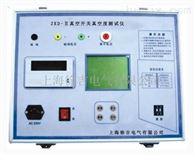 ZKD-Ⅱ武汉特价供应真空开关真空度测试仪