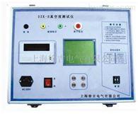 DZK-H北京特价供应真空度测试仪