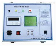 HT2668西安特价供应真空度测试仪