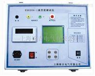 ED0304-1型北京特价供应真空度测试仪