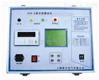 DZK-H南昌特价供应真空度测试仪