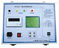 HTZKZ-V成都特价供应真空度测试仪