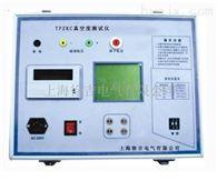 TPZKC上海特价供应真空度测试仪