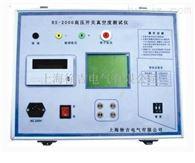BS-2000武汉特价供应高压开关真空度测量仪