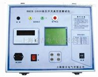 HMZK-2000杭州特价供应高压开关真空度测量仪