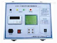 LCKZ-IV银川特价供应高压开关真空度测量仪