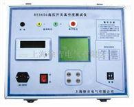 BY3650广州特价供应高压开关真空度测试仪