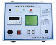 BOZK-Ⅳ武汉特价供应真空度测量仪