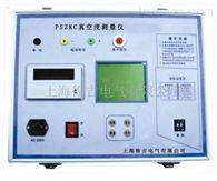 PSZKC深圳特价供应真空度测量仪