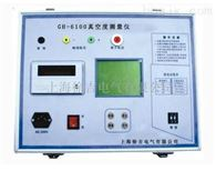 GH-6100济南特价供应真空度测量仪