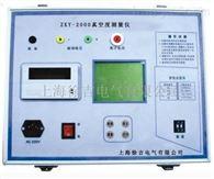 ZKY-2000南昌特价供应真空度测量仪