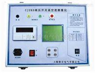 CJZKD南昌特价供应高压开关真空度测量仪