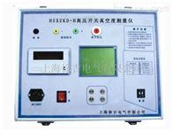 HSXZKD-H济南价供应高压开关真空度测量仪