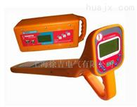 DL-3000智能管线探测仪厂家