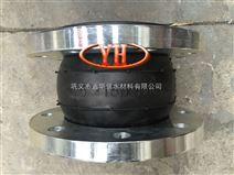 远华KDTF型可曲挠单球橡胶接头法兰连接