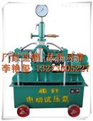电动试压泵销售价格 试压泵厂电话@13273305227