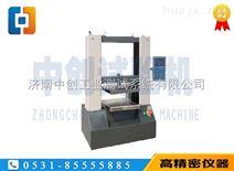 济南中创纸箱、包装箱检测试验机