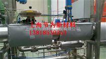 内蒙古项目可拆卸软保温套厂家直销