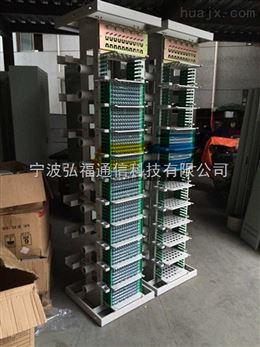 144芯开放式MODF总配线架装配介绍