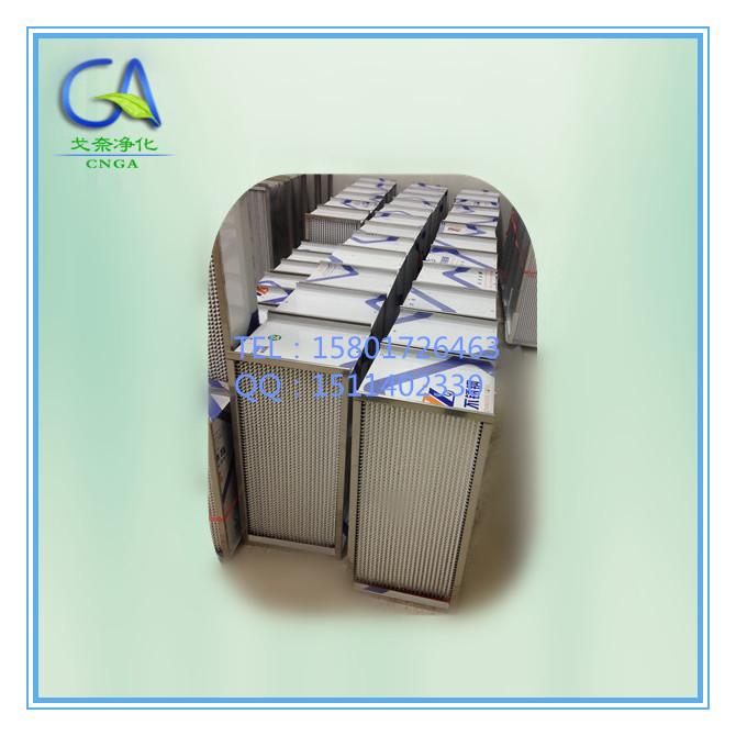 料纸隔板高效过滤器-上海