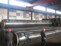 北京预制聚氨酯保温管直埋蒸汽保温管价格