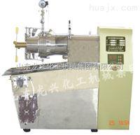山东龙兴集团研究所制造卧式砂磨机