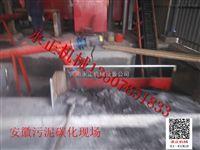 炭化机-污泥炭化设备  污泥处理设备