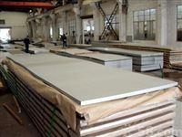 可定尺317L不锈钢板卷3.0*1500卷板