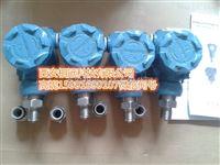 供应天津湖北防爆带数显4~20Ma输出扩散硅压力变送器