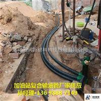 衡水加油站输油管生产厂家